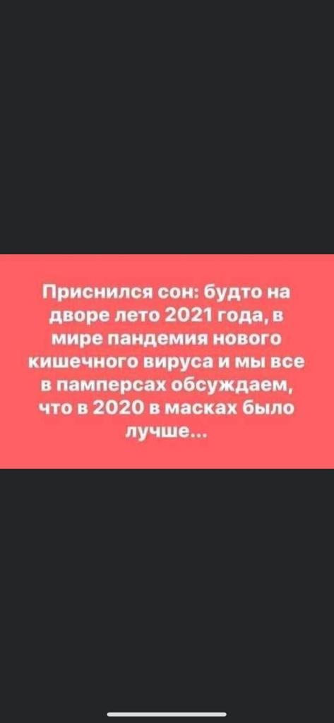 IMG-20201006-WA000091f264e426731546.jpg