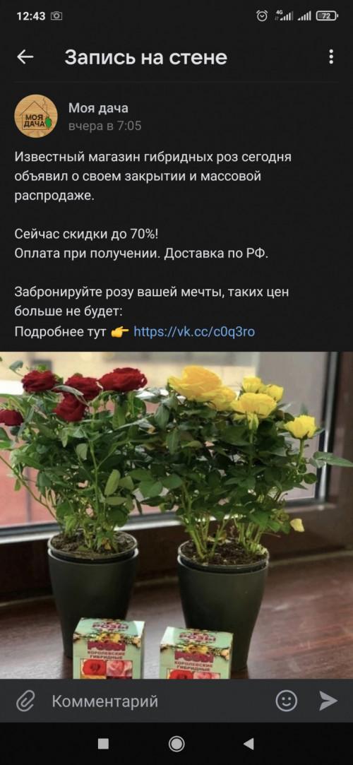 2021_04_16_12.43.56acc9adc4000e263b.jpg